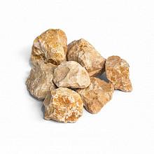 Yellow Sun 60-90mm, per mini gaas / mini bag, prijs per kg